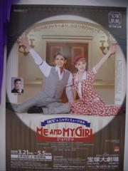 月組大劇場公演「ME AND MY GIRL」