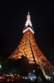 [自転車][散歩]東京タワー