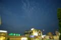 [散歩]日没頃の空