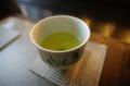 [うおがし銘茶]茶・銀座2階で煎茶