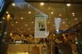 [谷山浩子]猫森集会2008 Bプロ2日目