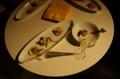 [うおがし銘茶]茶・銀座 六周年記念祭 3階で食前酒とプレート