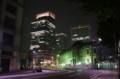 [散歩]東京駅とビル街