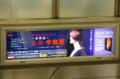 [中島みゆき]赤坂見附駅にも今晩屋
