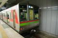 [旅][のりもの]北総鉄道9000型