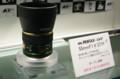 [カメラ]DA★55mmF1.4 SDM