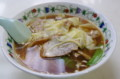 [ごはん]中園亭のワンタン麺