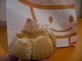 [おやつ]maimon濃厚ミルクシュー