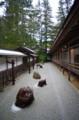 [旅]金剛峰寺の庭