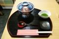 [おやつ]しもきた茶苑大山の白小豆のぜんざい