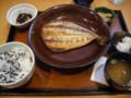 [ごはん]大戸屋のしまほっけ定食、ひじきご飯