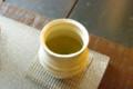 [うおがし銘茶]楽茶会 鰤門に出ているうおがし銘茶のお茶