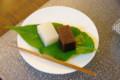 [うおがし銘茶]茶・銀座2階で本郷喜久月の「水ようかん」