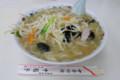 [ごはん]中園亭で湯麺
