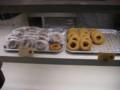 [おやつ]横浜元町のはらドーナッツ