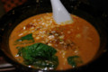 [ごはん]杜記別館 担々麺