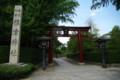 [散歩]根津神社
