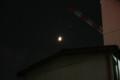 [日常]月とクレーン