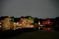 [散歩][イベント]六義園の紅葉と大名庭園のライトアップ