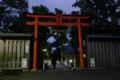 [旅][散歩]稲佐山のロープウェイ駅は神社の中