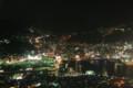 [旅][散歩]稲佐山からの夜景