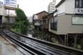 [旅][のりもの]正覚寺下駅からの眺め