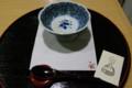 [カフェ]しもきた茶苑大山でクリスマスかき氷(紅茶)を完食