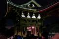 [旅]東大寺の鐘楼