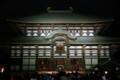 [旅]東大寺 大仏殿