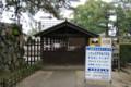 [旅][散歩]高松城の天守閣は工事中