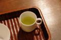 [うおがし銘茶]茶遊会・春