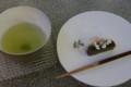 [うおがし銘茶]茶・銀座 2階で桜もち