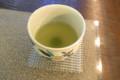 [うおがし銘茶]茶・銀座 2階