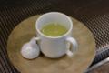 [うおがし銘茶]茶・銀座でお茶プレッソ