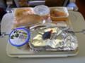[飛行機][ごはん]機内食でJapanese