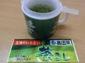 [うおがし銘茶]急須のいらない茶こしで飲むこんにち葉