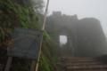 [散歩]Sinhagad Fort