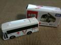 [献血]けんけつちゃんラッピングバス トミカ