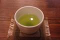 [うおがし銘茶]茶の実倶楽部 夏・喫茶 かき氷