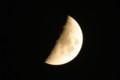 [日常]肉眼ではもっと赤く見えた今日の月