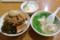 秀味園の魯肉飯