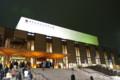 [中島みゆき]中島みゆき コンサートツアー2010 中京大学文化市民会館