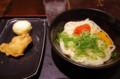 [ごはん]東京麺通団 めんたまは小に限る