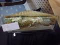 [旅][飛行機]ミールクーポンでサンドイッチ