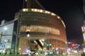 [旅][中島みゆき]神戸国際会館こくさいホール