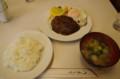 [ごはん]レストラン早川