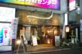 [ごはん]東京麺通団