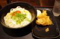 [ごはん]東京麺通団 めんたま