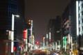 [散歩]日本橋から眺める銀座