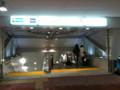 [散歩]新宿東南口地下歩道
